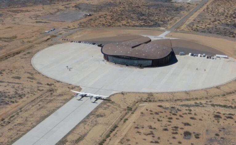 Espaciopuerto de America, arribando el VMS EVE