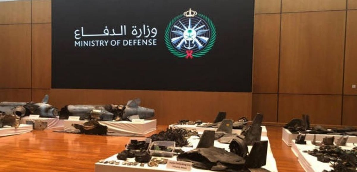 ataque a arabia saudita, conferencia de prensa